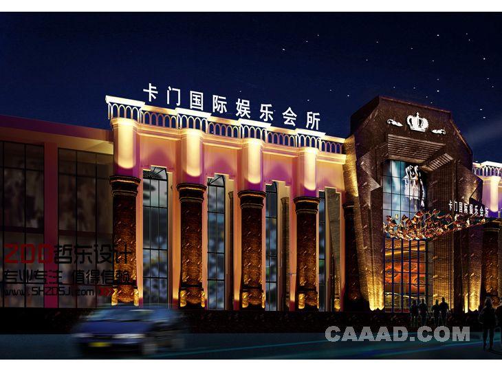 河南许昌卡门国际娱乐会所设计图